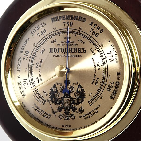 Циферблат барометра RST 05237