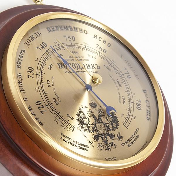 Циферблат барометра RST 05330