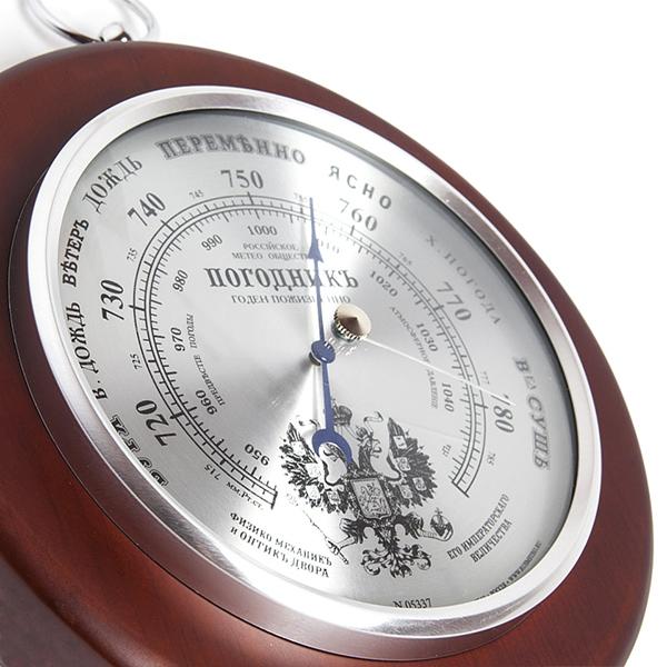 Циферблат барометра RST 05337