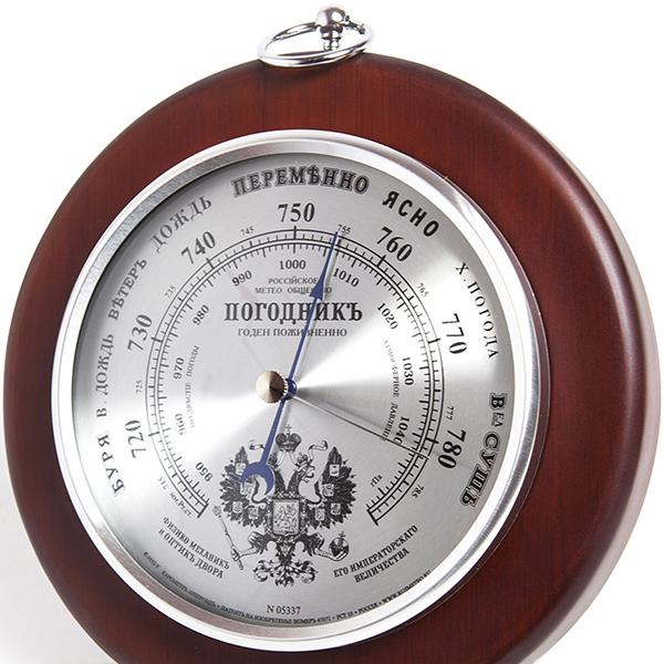 Барометр RST 05337