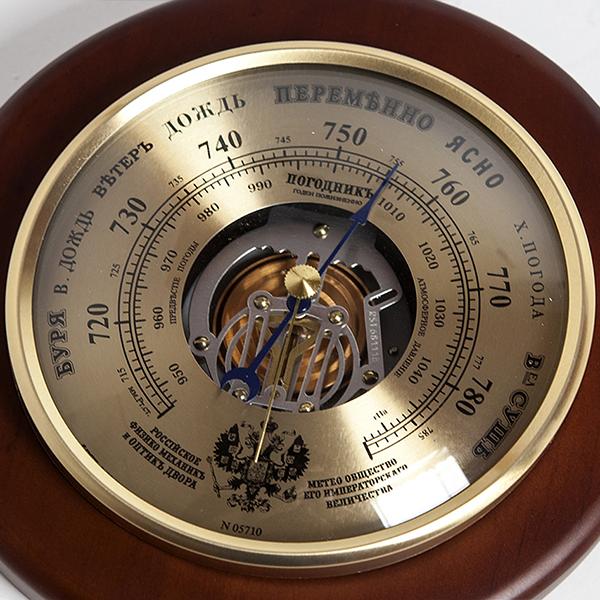Циферблат барометра RST 05710