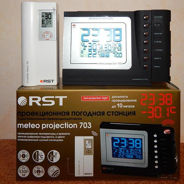 Проекционные часы RST 32703