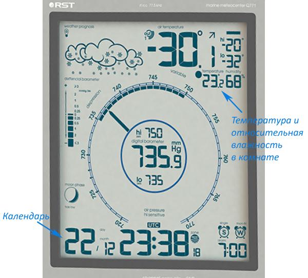 Дисплей метеостанции RST 88771